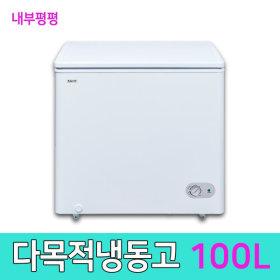 씽씽 내부평평 BD-110(100L)다목적냉동고 소형 가정용