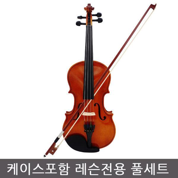 루이송 엘라 베이직 바이올린 풀세트 입문용 레슨용 상품이미지