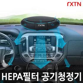 베이직원 공기청정기 블랙/원룸/차량용/소형/미세먼지