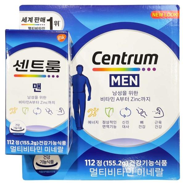 센트룸 포맨/112정/멀티비타민/종합영양제/국내정품 상품이미지