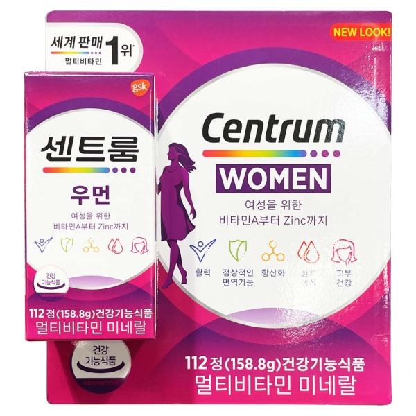 센트룸 포우먼/112정/멀티비타민/종합영양제/국내정품 상품이미지