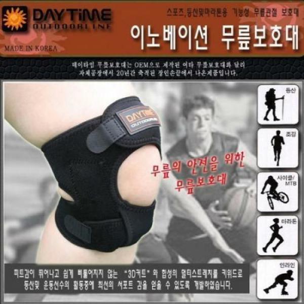 (AK몰)(데이타임)(데이타임)이노베이션무릎보호대/등산/용품/무릎/아대/보호대 상품이미지
