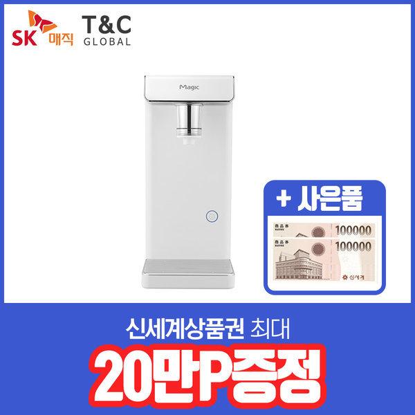 렌탈 정수기모음전 직수/얼음/사은품/6개월무료/냉온 상품이미지