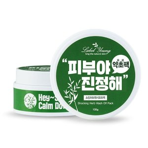[라벨영]쇼킹 허브약초팩 /여x름균+흉l터 진정/효과보장/진정팩