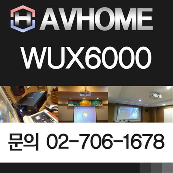 WUX6000 상품이미지