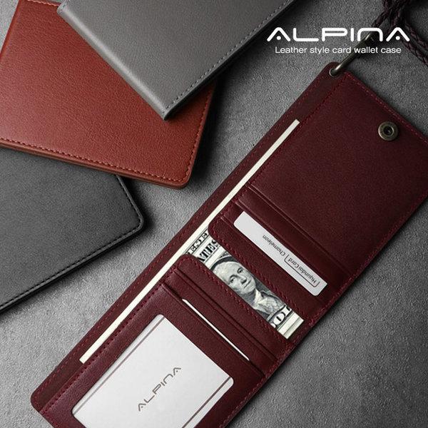 알피나 천연 가죽 카드 지갑 홀더 목걸이 이니셜 각인 상품이미지