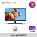 LG 69cm모니터 27MK600M/포토사은품 27인치모니터/컴퓨터모니터 - 예약판매
