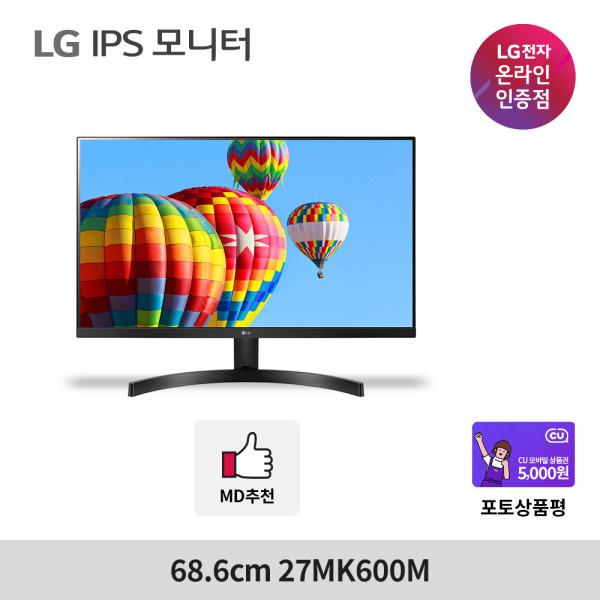 LG 69cm모니터 27MK600M/포토사은품 27인치모니터/컴퓨터모니터 상품이미지