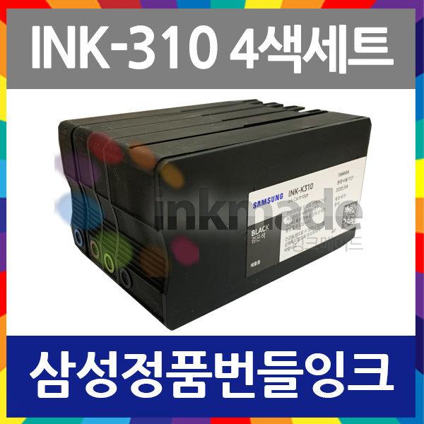 INK-K310 번들 잉크 SL-J3520W J3560FW J3525W J3523W 상품이미지
