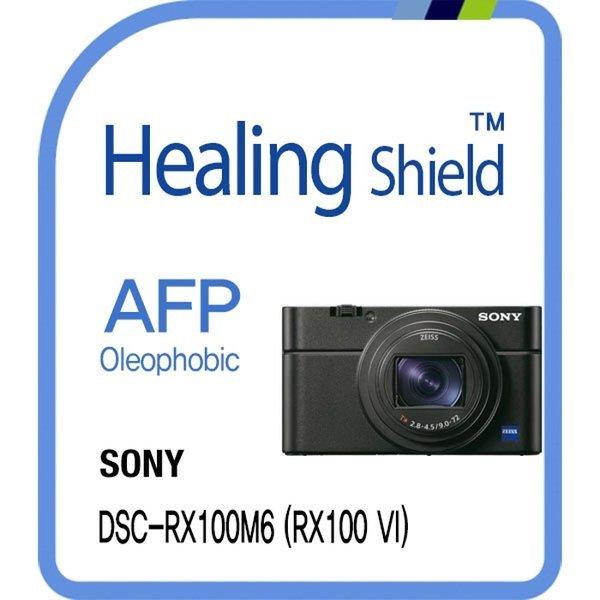 소니DSC-RX100M6(RX100 VI) 올레포빅 액정보호필름2매 상품이미지