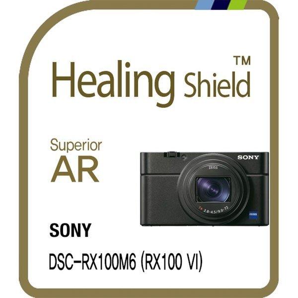 소니 DSC-RX100M6(RX100 VI) 고화질 액정보호필름 1매 상품이미지