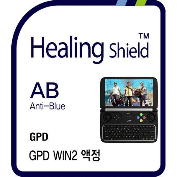 GPD GPD WIN2 블루라이트차단 액정보호필름 1매 상품이미지