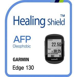 가민 엣지 130 AFP 올레포빅 액정보호필름 2매