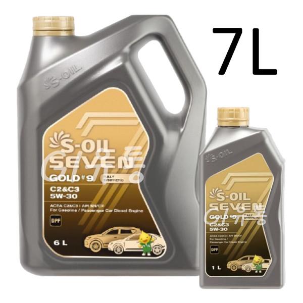 세븐골드 S-OIL 7 Gold 5W-30 6L 1개+1L 1개 Set 합성 상품이미지
