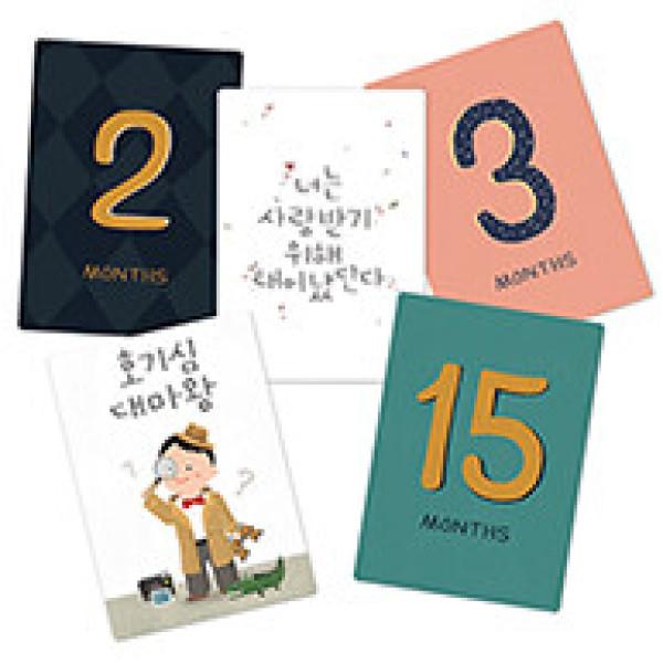 성장카드 365베베 / 생후 - 12개월 / 39장 상품이미지