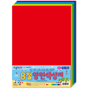 종이나라 30000 8절 양면색상지 색종이 색지 색도화지