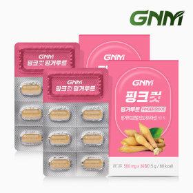 핑크컷 핑거루트 인도네시아 2박스/2개월분
