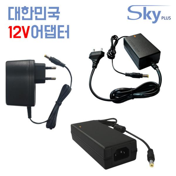 12V 국산 아답터 DC 0.5A 1A 1.5A 2A 2.5A 3.5A 4A 5A 상품이미지