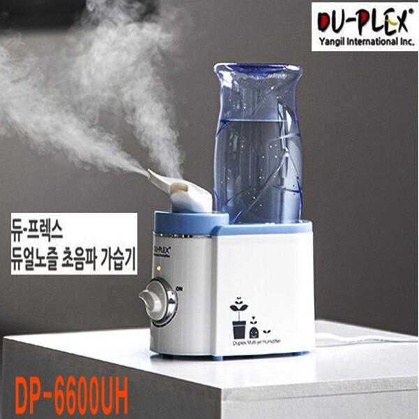 가습기 초음파/DP-6600/물부족알림/물병/분무량조절 상품이미지