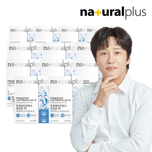 (현대Hmall) 내츄럴플러스  프로바이오틱스 유산균19 (30포) - 12박스(12개월분) 상품이미지
