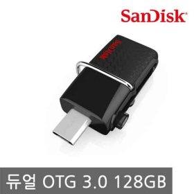 [S] 샌디스크 정품 듀얼드라이브 3.0  OTG USB/128GB/스마트폰연결