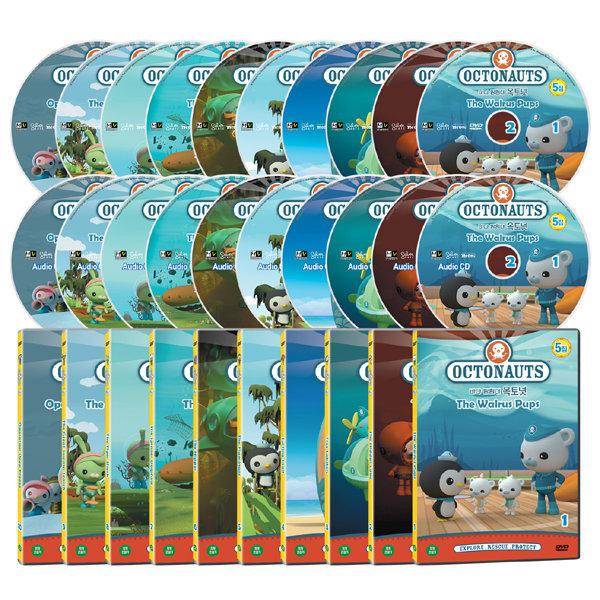DVD 바다탐험대 옥토넛 OCTONAUTS 5집 20종세트 사은품 증정(에피소드와 생물 포스터 증정) 상품이미지