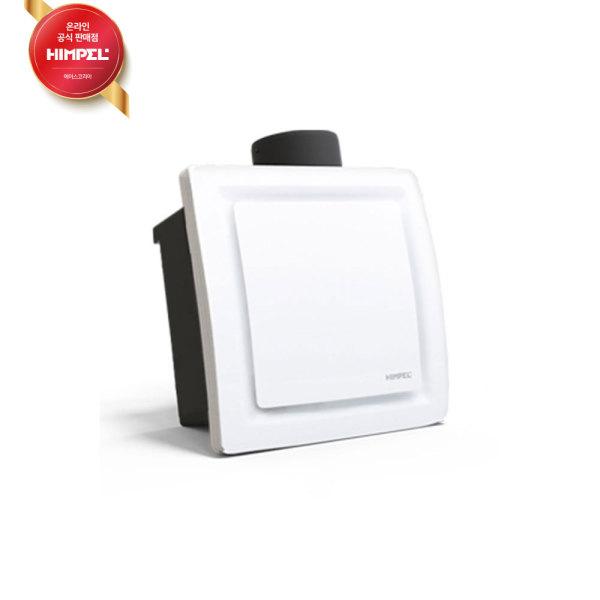 힘펠환풍기 자이온 HV-220 천정형환풍기 욕실 환기팬 상품이미지