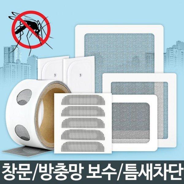 GB4278 메탈 무소음에폭시자전거로마숫자 벽시계 한국 상품이미지