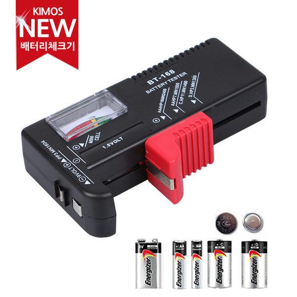 (KIMOS)배터리 테스터기 측정기 건전기 잔량 체크 상품이미지
