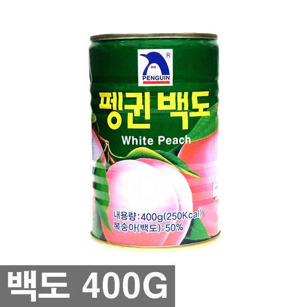 백도 복숭아 황도 과일통조림 400g 상품이미지