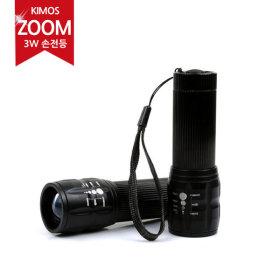 (KIMOS)ZOOM 후레쉬 손전등 LED 랜턴 캠핑 건전지