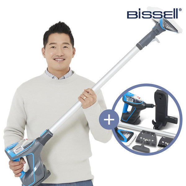 Bissell 청소기
