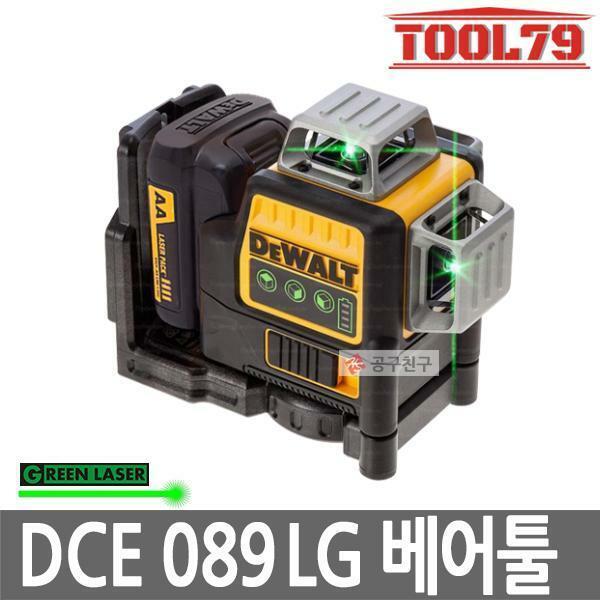 디월트 DCE089LG 그린 레이저 레벨기 베어툴 본체만 상품이미지
