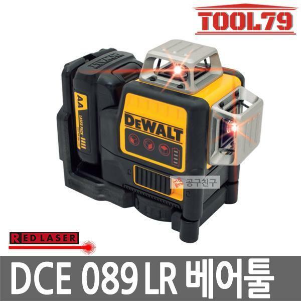 디월트 DCE089LR 레이저 레벨기 베어툴 본체만 (적색) 상품이미지