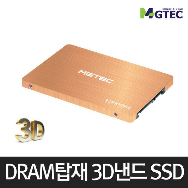 MG970 SSD 240GB 인텔3D/560MB/로딩지연없는DDR3캐시 상품이미지