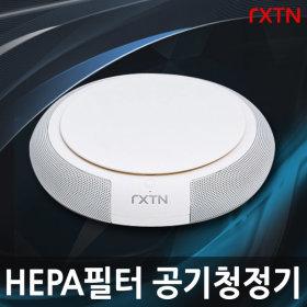 헤파필터 공기청정기 화이트-가정/차량용/초미세먼지