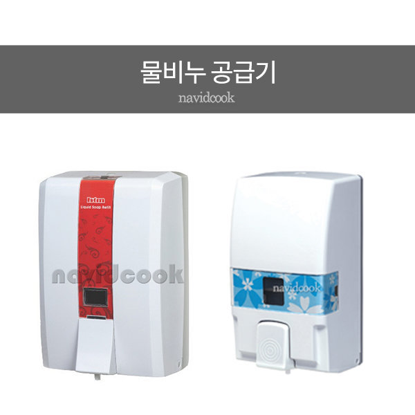 물비누공급기/핸드워시용기/디스펜서/비누리필용 상품이미지