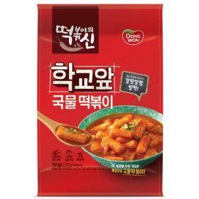 (전단상품)동원_떡볶이의신_학교앞국물떡볶이_372G