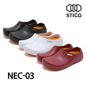 스티코 미끄럼방지 조리화 주방/안전/신발 NEC-03