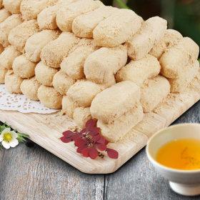 인절미 1.8kg-콩고물 인절미떡 팥빙수떡 찰떡 모찌 떡