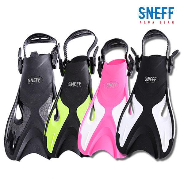 (M)스네프 오리발 아동용 사이즈조정가능 SMT-1100 상품이미지