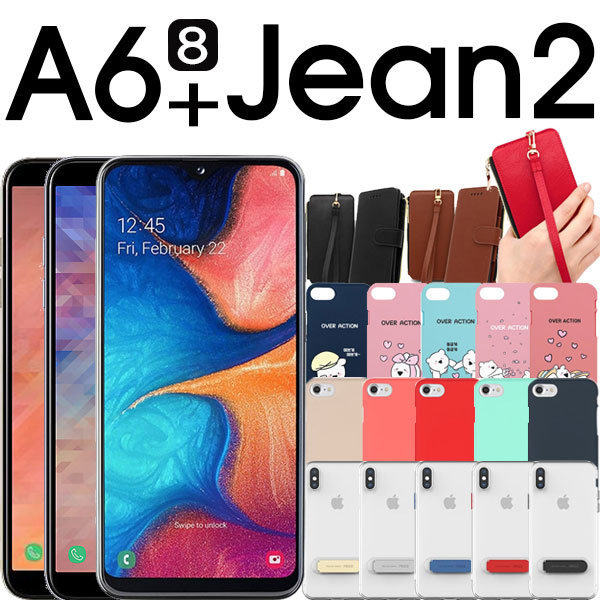 갤럭시 진 Jean 2 A6 2018 + 케이스 A202 A605 A600 상품이미지