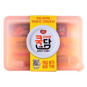 (1+1)동원_살코기마일드참치쿡담기획_100Gx4+100Gx2