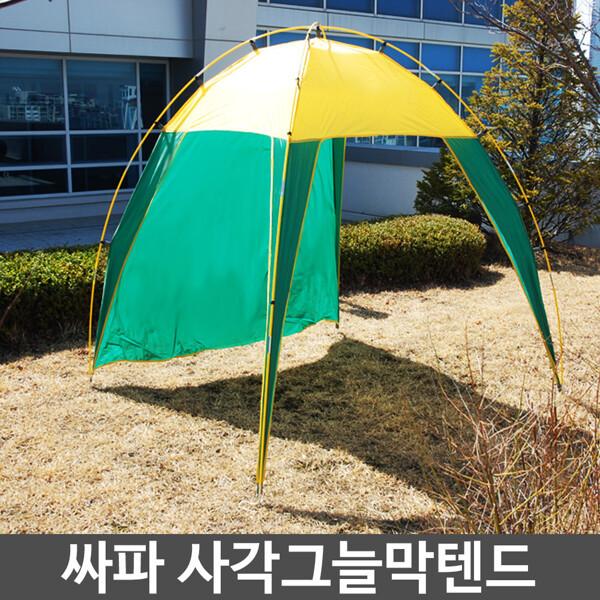 싸파 슈슈쿨 사각그늘막 텐트 SBT-521/개별박스 포장 상품이미지