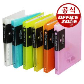 3공 스틸 O링 투명 클리어화일 A4 40매 크리어 파일