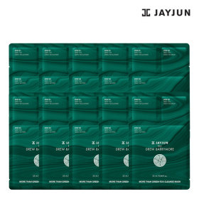 More Than Green-tox Mask 10 sheets