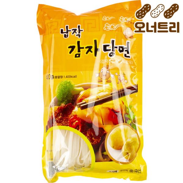 납작당면(감자) 400g 훠궈 재료 사리 찜닭 넓적 당면 상품이미지