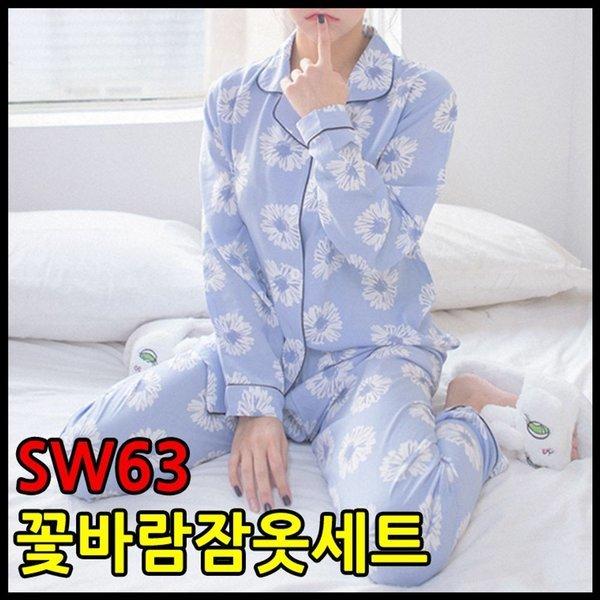 SW63/꽃바람잠옷세트/잠옷/홈웨어/파자마/수면잠옷 상품이미지