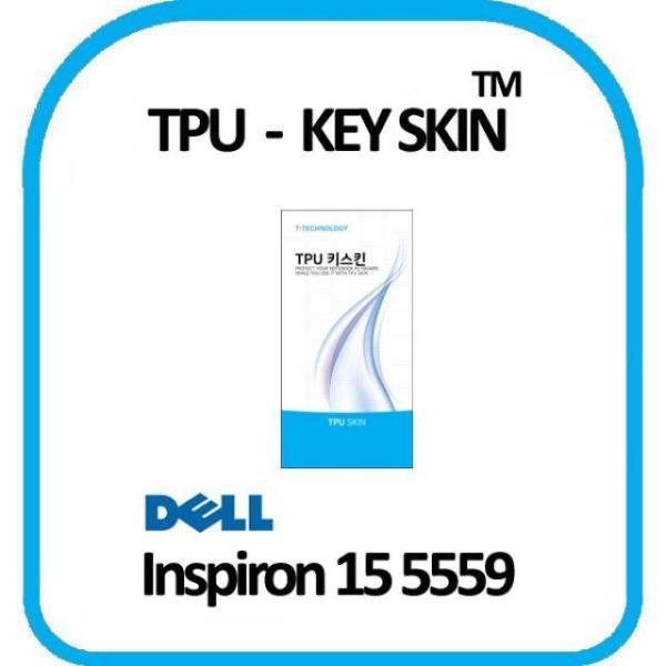 DELL 인스피론 15 5559 노트북 키스킨 TPU(고급형) 상품이미지