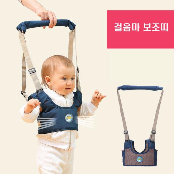 아기 걸음마 보조띠 보조기/유아보행기/아기보호기 상품이미지